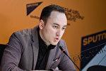 Научный сотрудник Центра региональных исследований Академии госуправления Армении Джонни Меликян