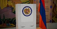 Избирательный участок в Ереване