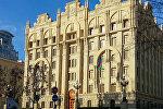 Здание Министерства внутренних дел Азербайджанской Республики, фото из архива