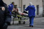 Сотрудники МЧС России и врачи скорой помощи оказывают помощь пострадавшим во время взрыва недалеко от станции метро Сенная площадь, Санкт-Петербург, 3 апреля 2017 года