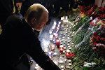 Putin terror qurbanlarının xatirəsini anır