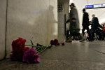 Цветы в память о жертвах взрыва на станции метро Технологический институт в Санкт-Петербурге, Россия, 4 апреля 2017 года