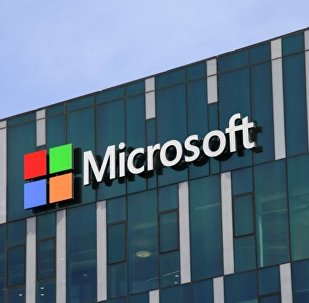 Microsoft şirkəti