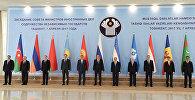 В Ташкенте состоялось заседание Совета министров иностранных дел Содружества Независимых Государств