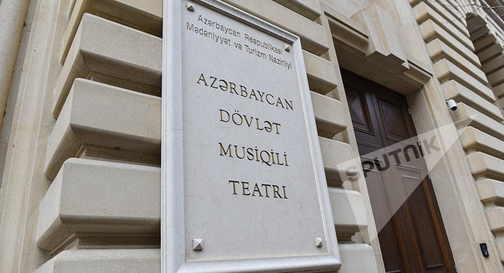Азербайджанский Государственный Музыкальный Театр