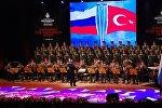 Выступление Ансамбля песни и пляски им. Александрова в Стамбуле