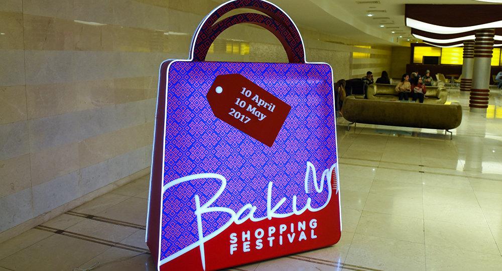 Клиентам шопинг-фестиваля задве недели вернули 356 тыс. долларов