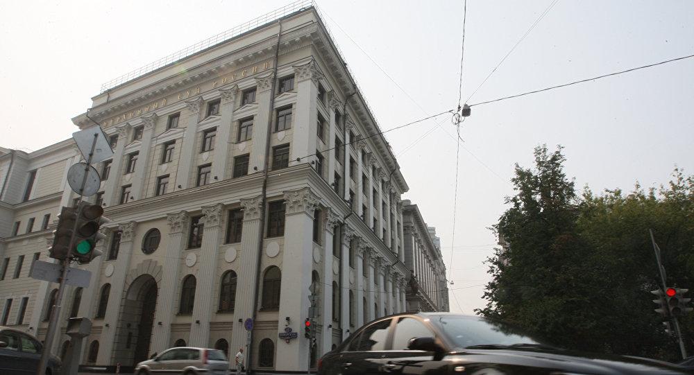 Moskvada Rusiya Ali Məhkəməsinin binası, arxiv şəkli