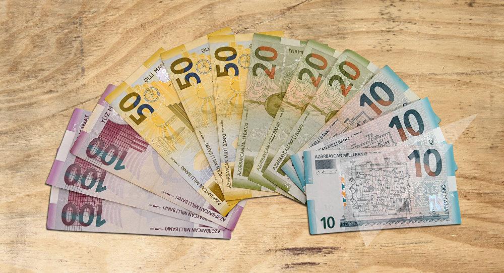 Обмен валюты манат на рубли