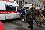 Автомобиль скорой помощи у станции метро Технологический институт в Санкт-Петербурге, где произошел взрыв, 3 апреля 2017 года