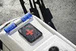Автомобиль скорой помощи, фото из архива