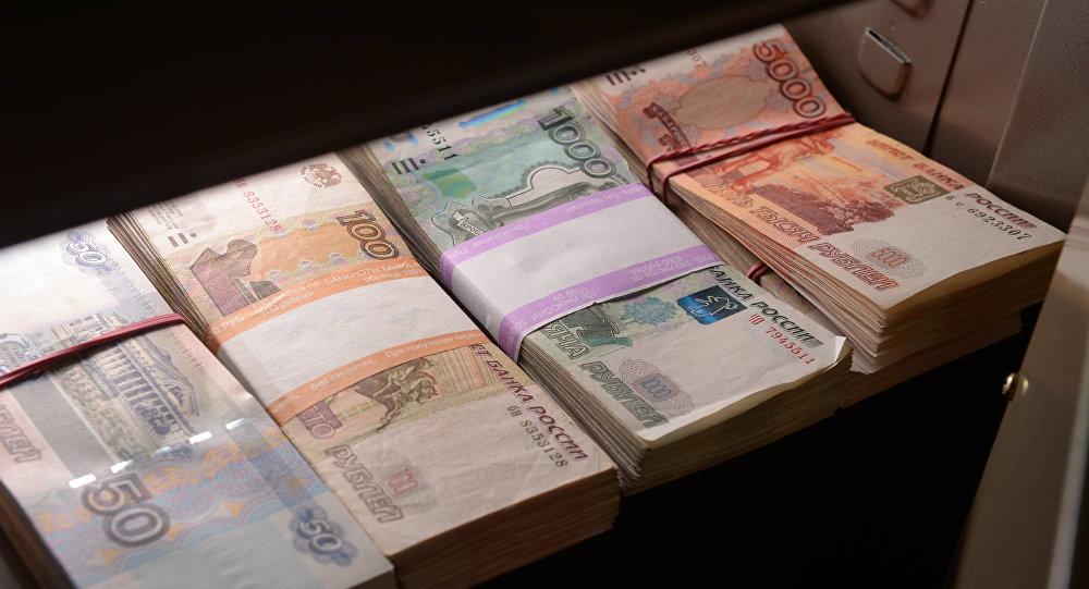2 миллиона евро в рублях стоимость монет 1908 года цена