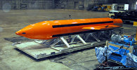 GBU-43/B bombası