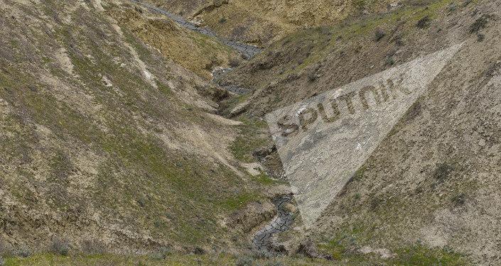 Abşeronun palçıq vulkanları