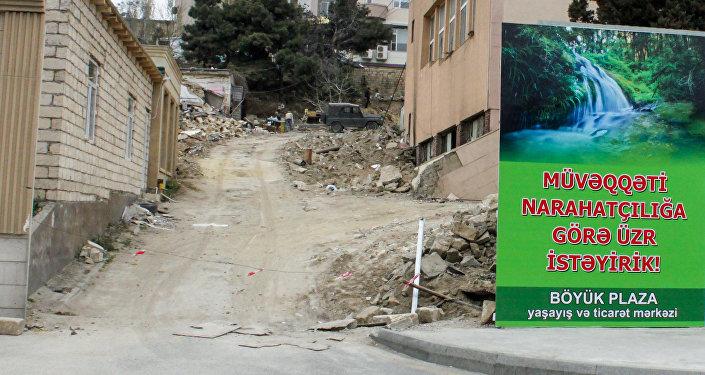 Территория, где планировалось строительство жилого дома, 15 апреля 2017 года
