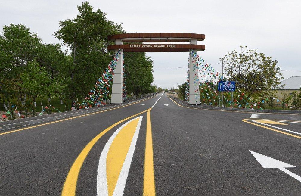 Автомобильная дорога Салахлы-Балчылы-Аггыраглы-Варвара-Джырдахан