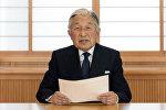 Видеообращение императора Японии Акихито, фото из архива