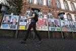 Агитационные плакаты кандидатов на президентских выборах во Франции, 10 апреля 2017 года