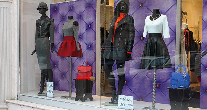 Закрывающийся магазин женской одежды