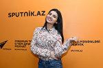 Участница проекта Ты супер! Парвана Алджанова в Международном мультимедийном пресс-центре Sputnik Азербайджан