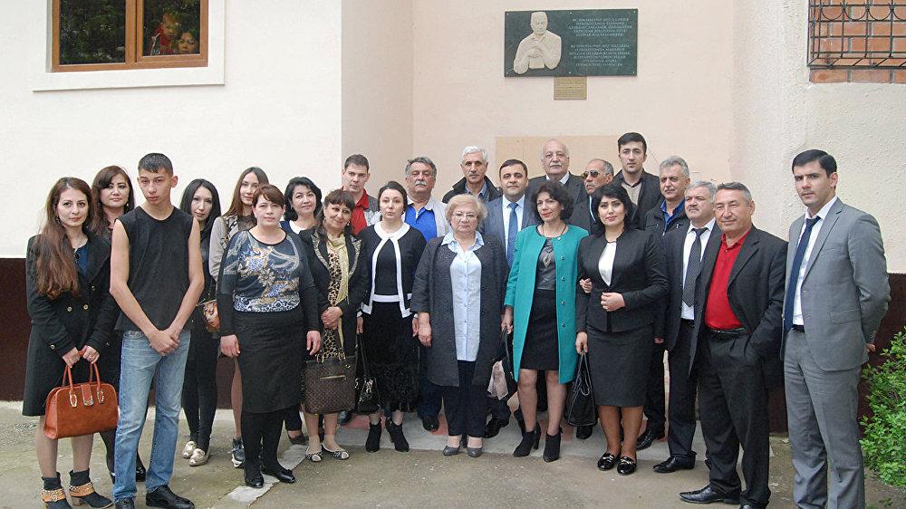 Открытие барельефа азербайджанского поэта Ихтияра Рзы