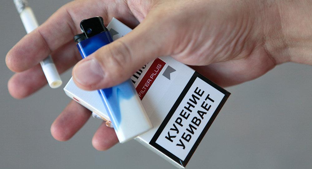 Пачка сигарет, фото из архива