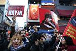 Türkiyədə seçkilərə etiraz aksiyası, arxiv şəkli