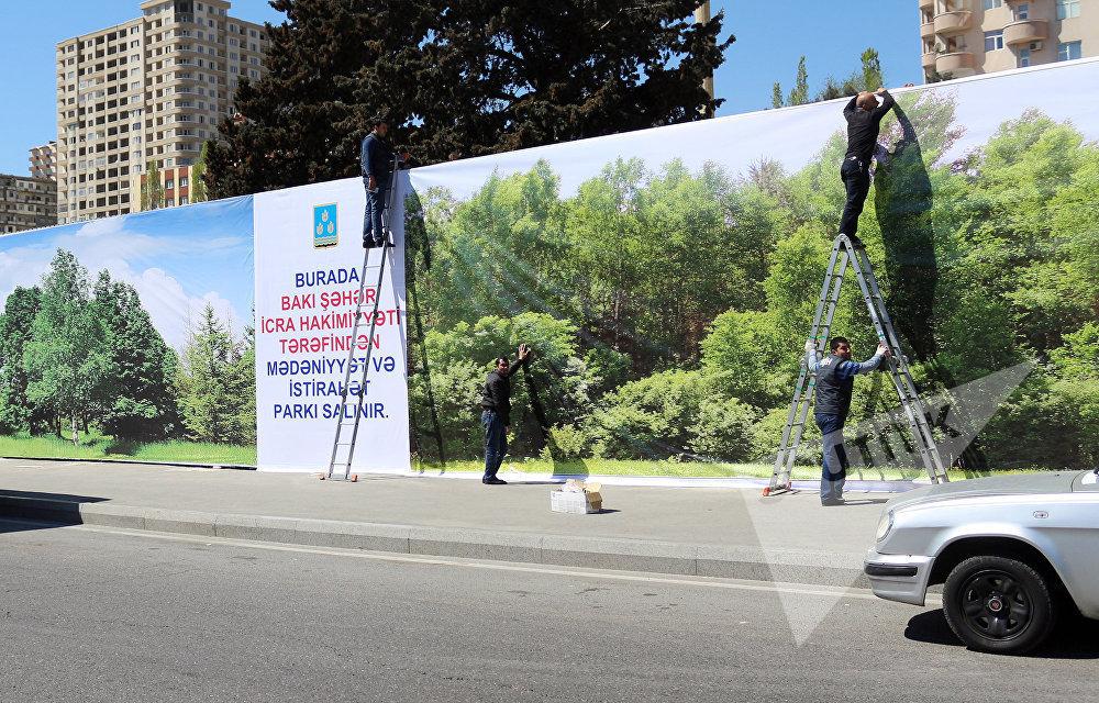 По словам представителя Исполнительной власти города Баку, здесь построят  Парк культуры