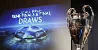 UEFA Çempionlar liqasında yarımfinalın püşkü atılıb