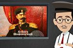 Джабиш муаллим об азербайджанце, которому царь доверил защиту столицы