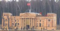 Реконструкция битвы за Берлин