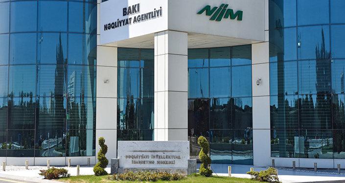 Бакинское Транспортное Агентство