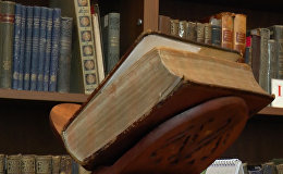 Среди старинных и редких книг в Баку встречается немало армянских
