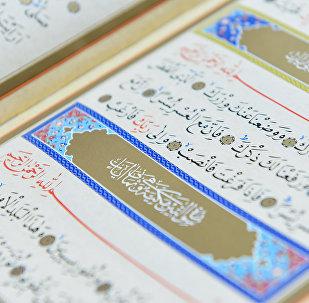 Фонд редких книг Президентской библиотеки Азербайджанской Республики