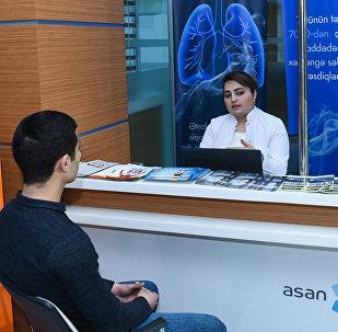 Консультативное окно для курильщиков в Бакинском Центре ASAN Xidmət номер 1