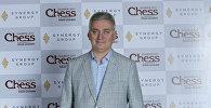 Президент Федерации шахмат Грузии Георгий Гиоргадзе
