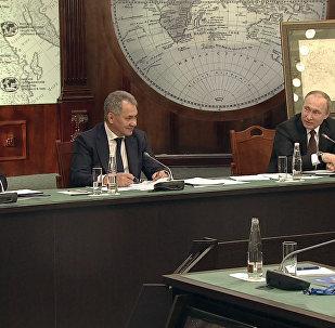 Путин на заседании РГО рассказал о работе президента РФ