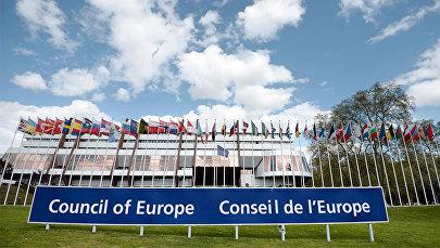 Штаб-квартира Совета Европы в Страсбурге, Франция, фото из архива