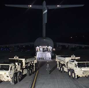 THAAD raket əleyhinə müdafiə sistemi