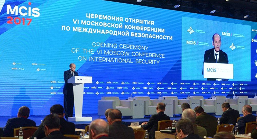В столице России стартовала Конференция помеждународной безопасности