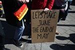 Плакат сторонников лейбористской партии , фото из архива