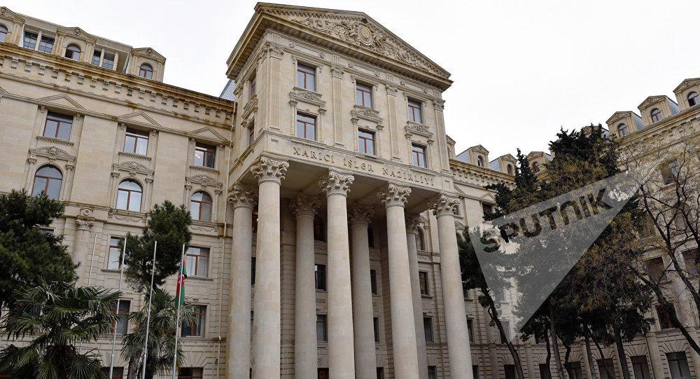 Azərbaycan Respublikasının Xarici İşlər Nazirliyi