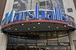 Bronx Marshalls mağazası