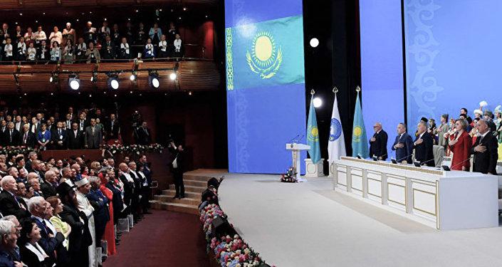 Qazaxıstan Xalqı Assambleyasının XXV sessiyası