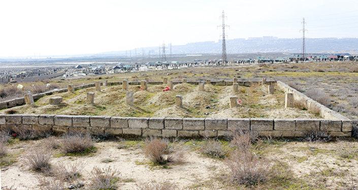 Место захоронения бакинских комиссаров в поселке Говсан в Баку