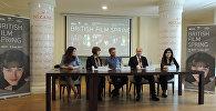 Пресс-конференция, посвященная фестивалю Третья весна британского кино