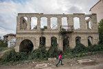 Разрушенное в ходе войны здание в городе Шуша, фото из архива