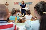 Подготовка детей к школьной системе обучения, фото из архива