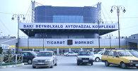 Avtovağzal