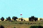 Türkiyə sərhədində Rusiya bayrağı
